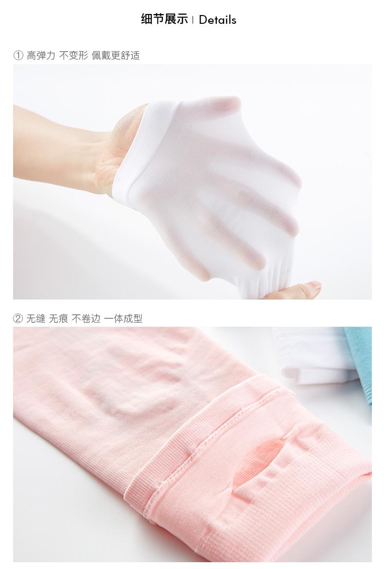 汪汪队儿童冰丝袖套儿童防晒冰袖