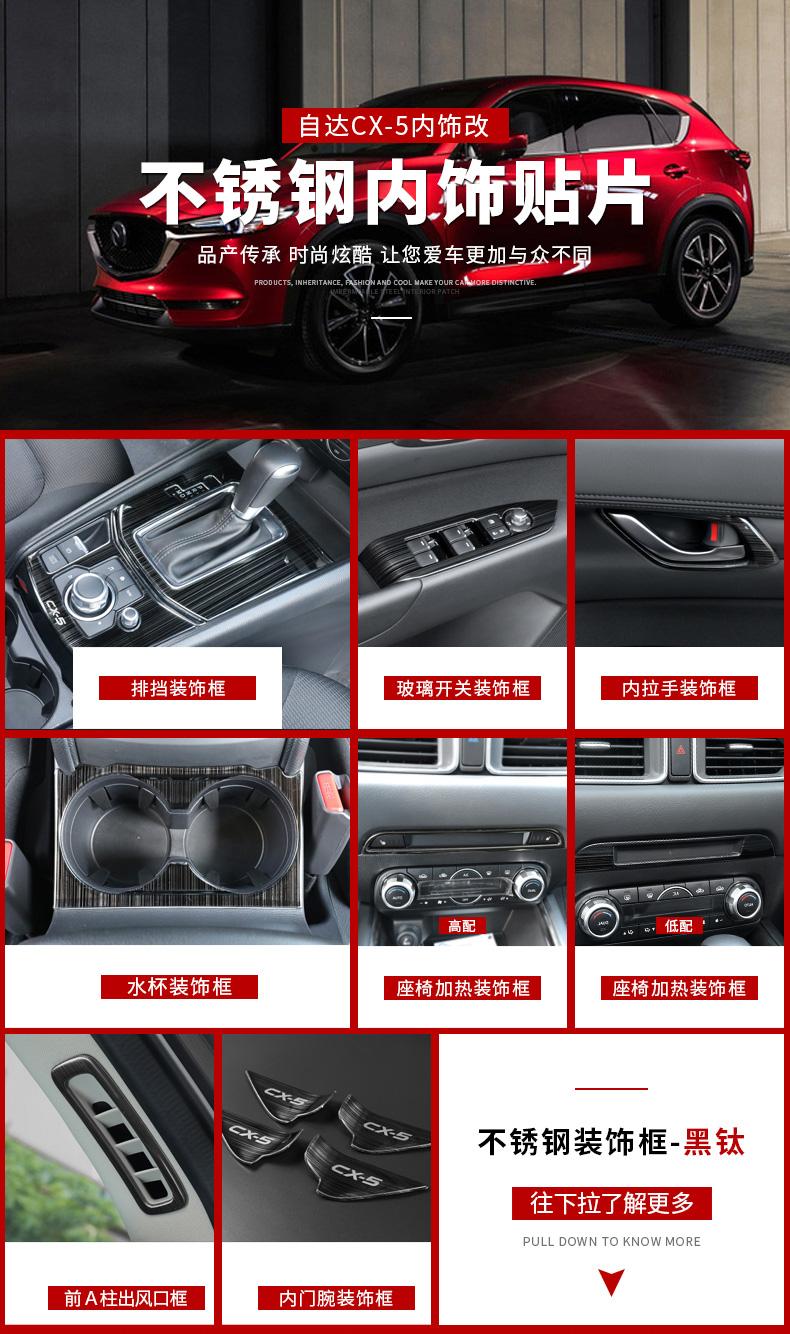 Bộ ốp nội thất màu bạc, màu đen Titan Mazda CX-5 2018 - ảnh 2