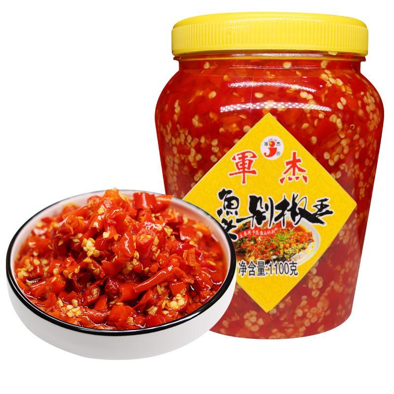 军杰 剁椒酱 1100g*2罐