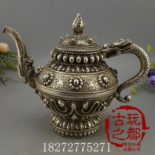 High-end antique collection bronze cupronickel brass silver-plated kettle teapot decoration decoration craft gift antique collection