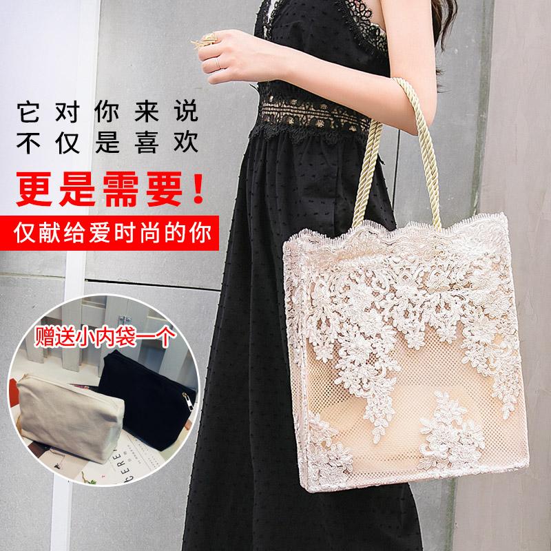 6f2ada1e9c363 Dantel çanta kadın 2019 yeni çanta alışveriş çantası içi boş plaj çantası  peri nakış omuz çantası çanta