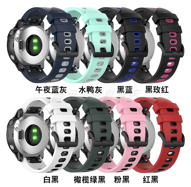 限時優惠 清風數碼 Garmin 佳明 Fenix 6x  手錶帶 液態硅膠 Fenix 6x Pro 雙色腕帶 撞色硅膠 替換腕帶