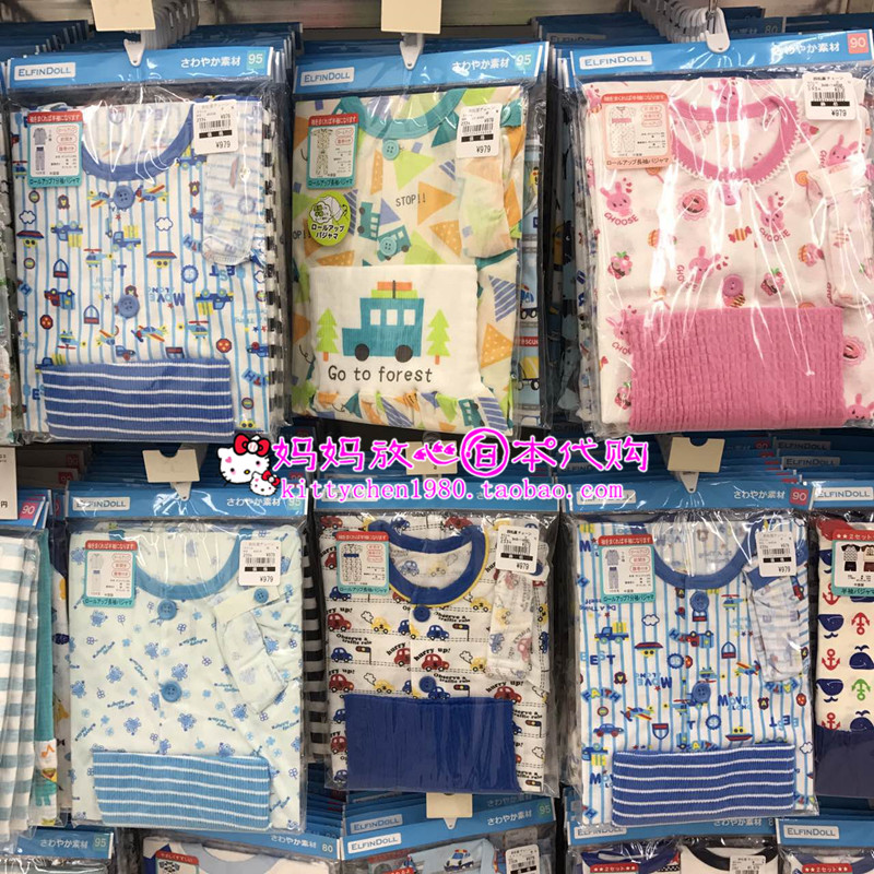 Usd 32 38 Spot Japan West Pine House Children S Clothing Baby