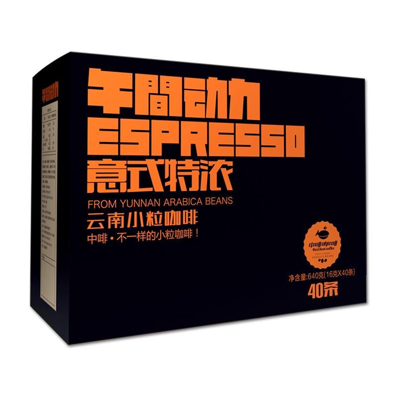 中啡意式三合一速溶咖啡 40条640克
