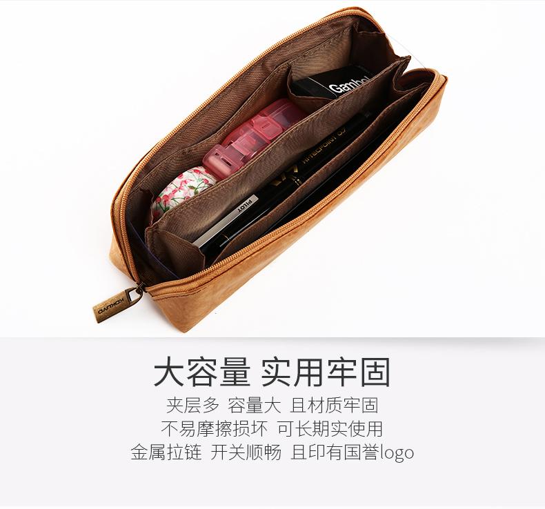 (次元周邊)日本KOKUYO國譽ASSORT復古杜邦紙筆袋男女學生文具包大容量鉛筆盒