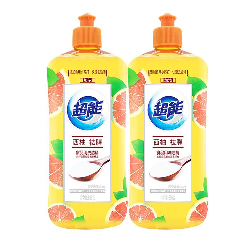 超能品牌西柚洗洁精2瓶套装比超市同款实惠