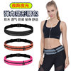 High-elastic running sports thin invisible mobile phone multi-function pockets fitness equipment waterproof men and women outdoor belt
