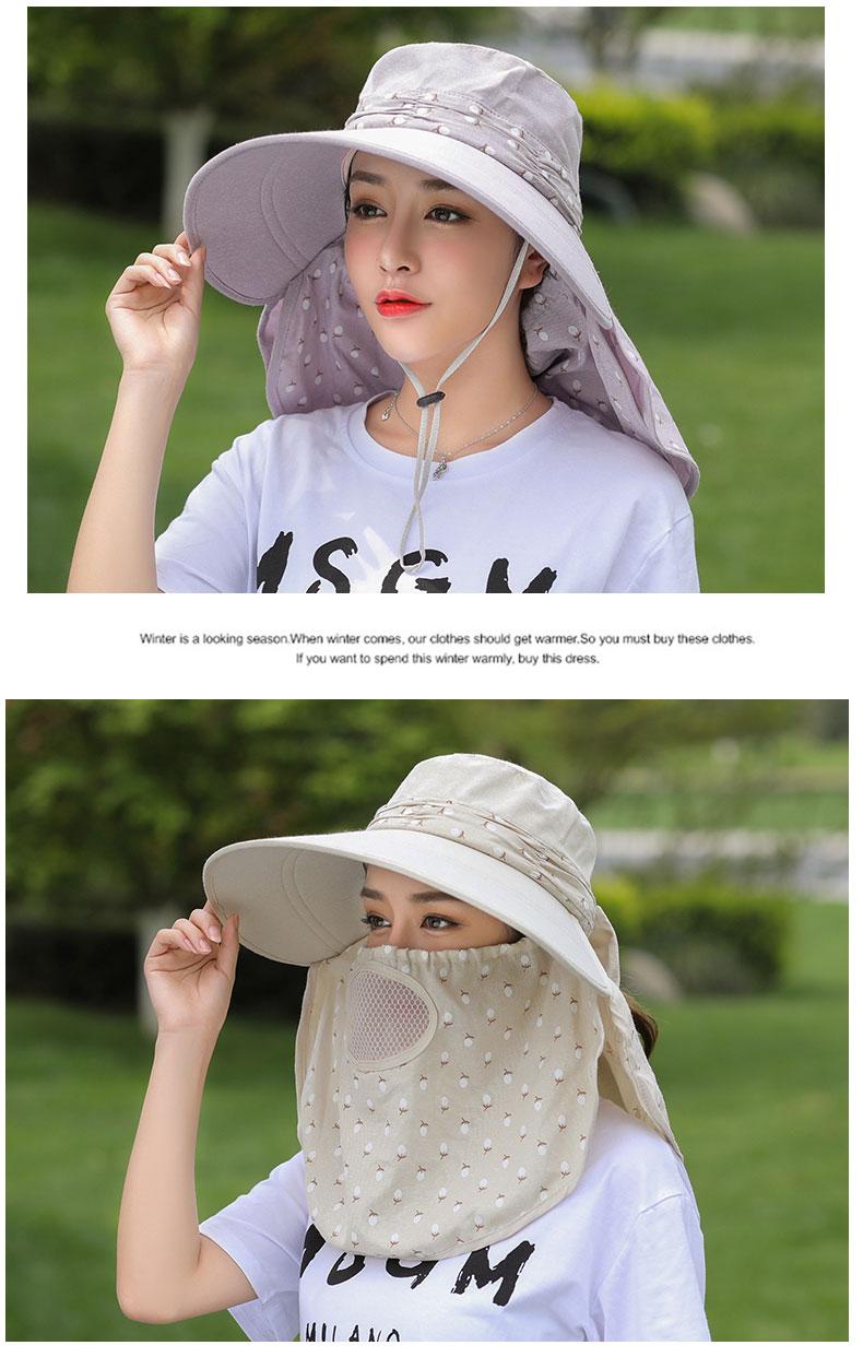 防曬帽子女夏季遮臉百搭太陽帽騎車採茶大沿帽全臉防紫外線遮陽帽