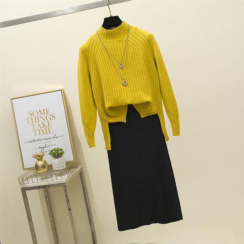 套装女2019新款很仙的针织衫两件套洋气网红毛衣慵懒风秋冬长裙子