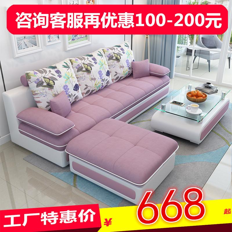 简易沙发小户型布艺沙发组合客厅公寓出租房经济型网红款特价清仓