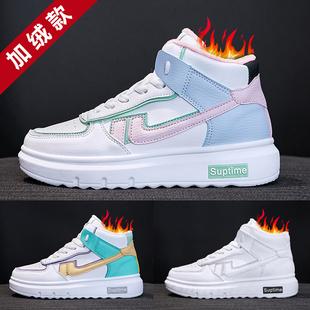 2020冬季新款棉鞋高帮鞋ins智熏板鞋潮鞋学生鞋运动潮流休闲女鞋