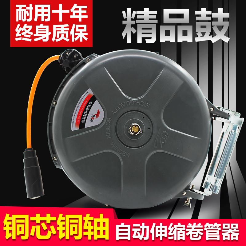 气鼓自动伸缩卷管器气管收缩式汽修20米水鼓电鼓高压悬挂式收管器