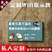 Custom creative free WiFi password brand wooden listed personality