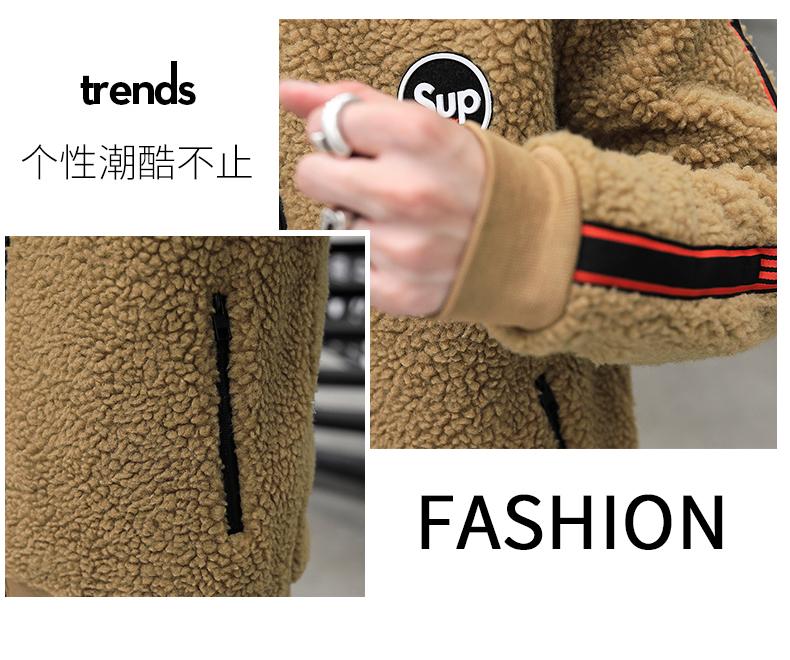 Coat men's autumn/winter 2020 new trend grain granulated velvet autumn jacket plus plus thick lamb jacket 46 Online shopping Bangladesh