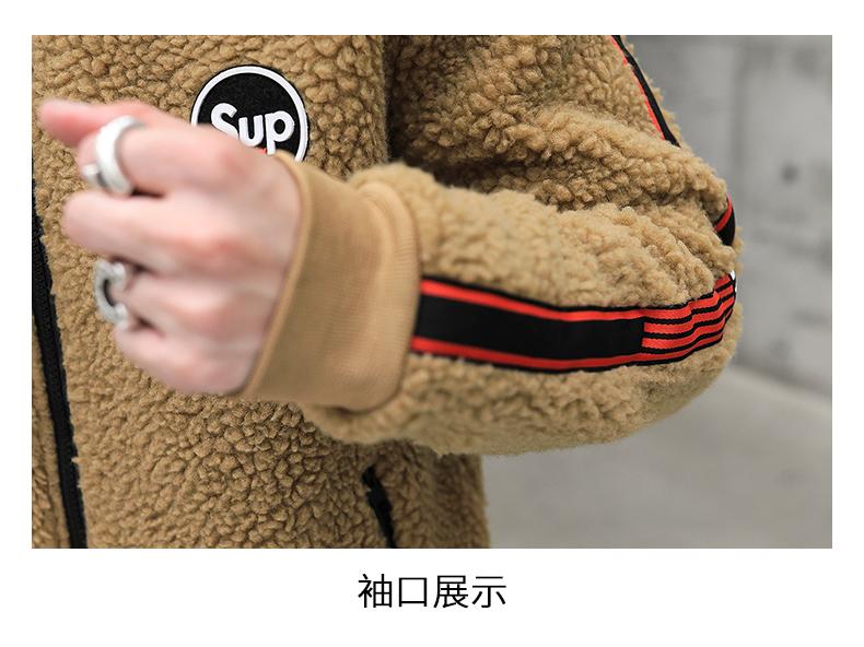 Coat men's autumn/winter 2020 new trend grain granulated velvet autumn jacket plus plus thick lamb jacket 63 Online shopping Bangladesh
