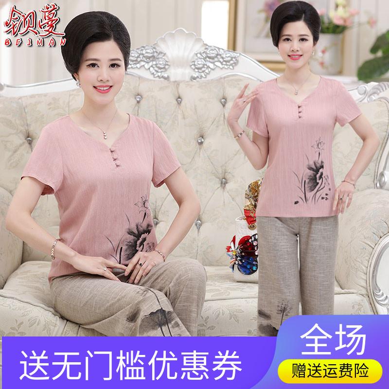 妈妈夏装棉麻套装40-50岁阔太太洋气高贵中老年女装阔腿裤两件套