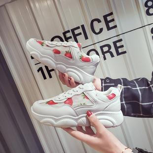 【杨幂同款】小熊底老爹鞋女厚底网红潮鞋