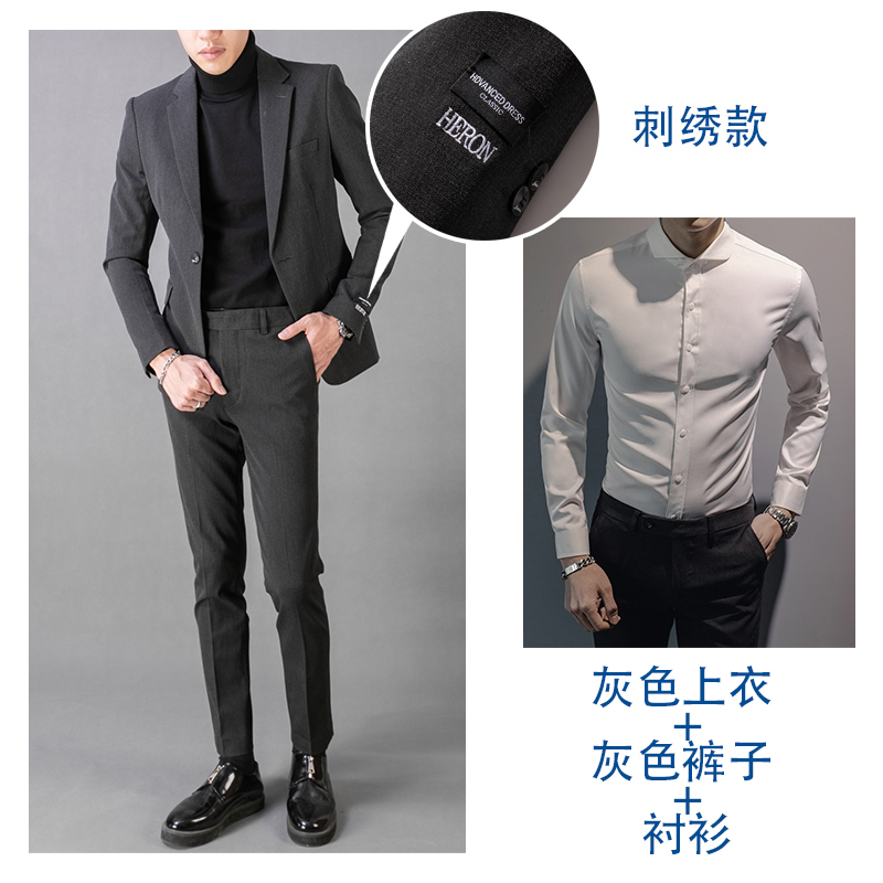 Gray (suit + Shirt + Trousers)