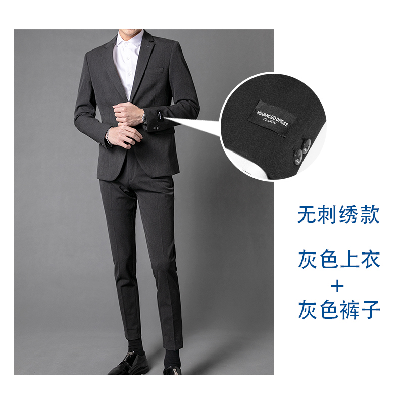 Gray No Embroidery (suit + Trousers)