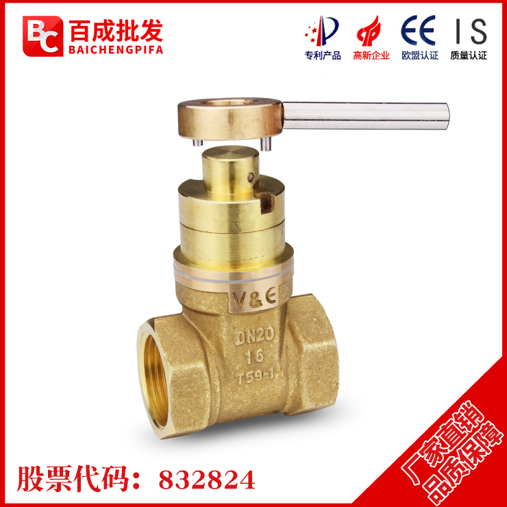 Magnetic lock encryption with lock copper gate valve water meter front  valve double wire tap water pipe key optional