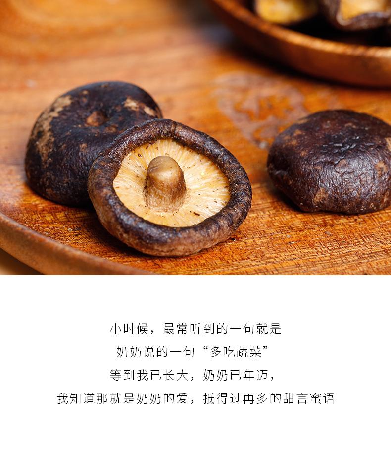 巧奶奶香菇脆蘑菇干蔬菜干即食香菇脆片零食小吃果蔬干罐装详细照片
