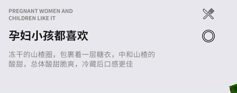 巧奶奶北京特产冻干冰糖葫芦小零食山楂糖葫芦空心山楂圈小包装详细照片