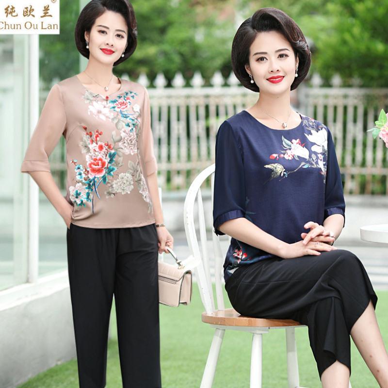 纯欧兰妈妈夏装两件套中年女夏装短袖T恤上衣+阔腿裤中老年套装