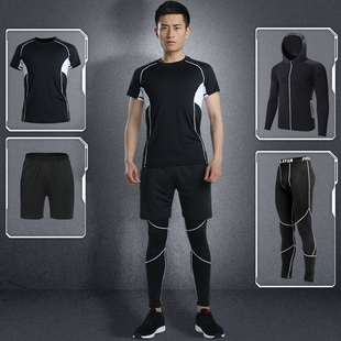 【央视合作伙伴】健身跑步运动套装速干衣