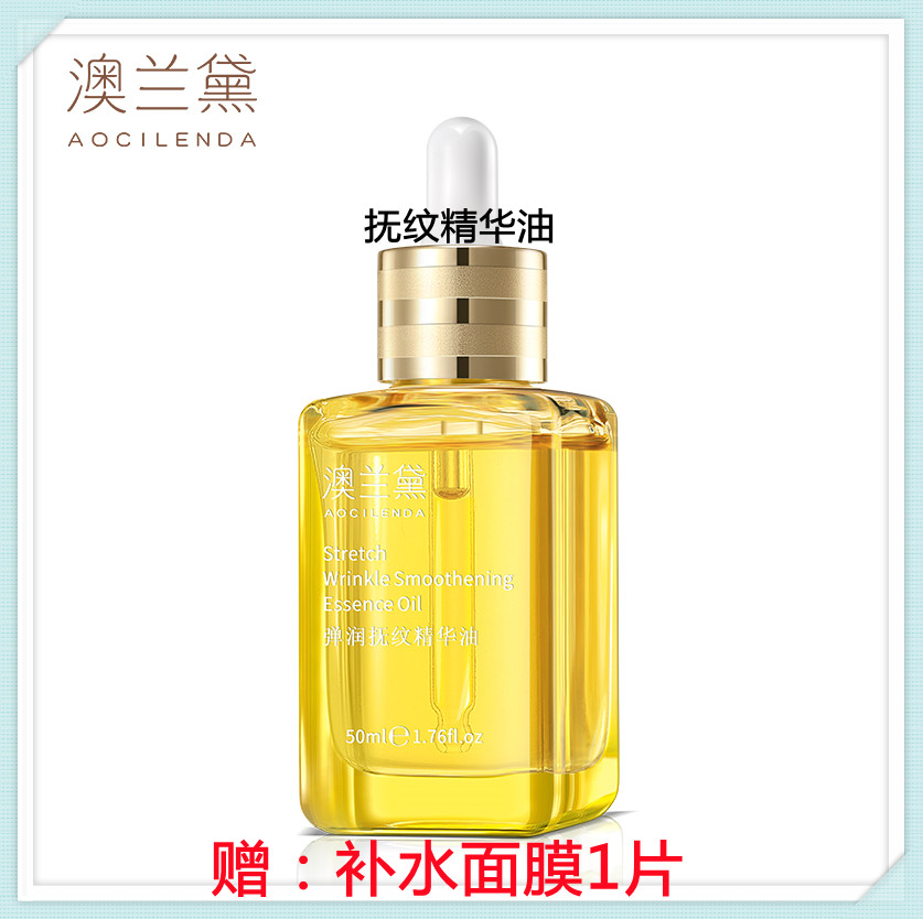 Aolande olive oil pregnant women to prevent pregnancy special postpartum fade lines care Pregnancy oil repair cream