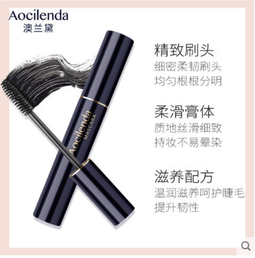 Aolande Maternity mascara for pregnant women Natural pregnancy lactation Available maternity cosmetics Make-up
