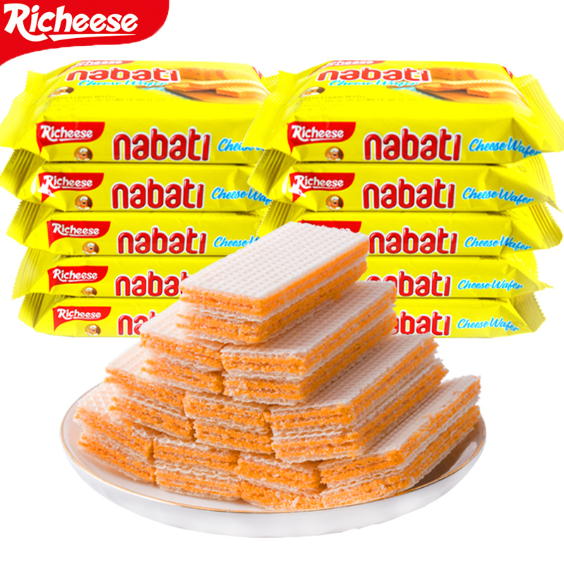 [second yuan 4.9 yuan] imported sandwich wafers