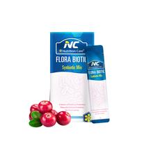 NC澳洲蔓越莓益生菌10袋/盒