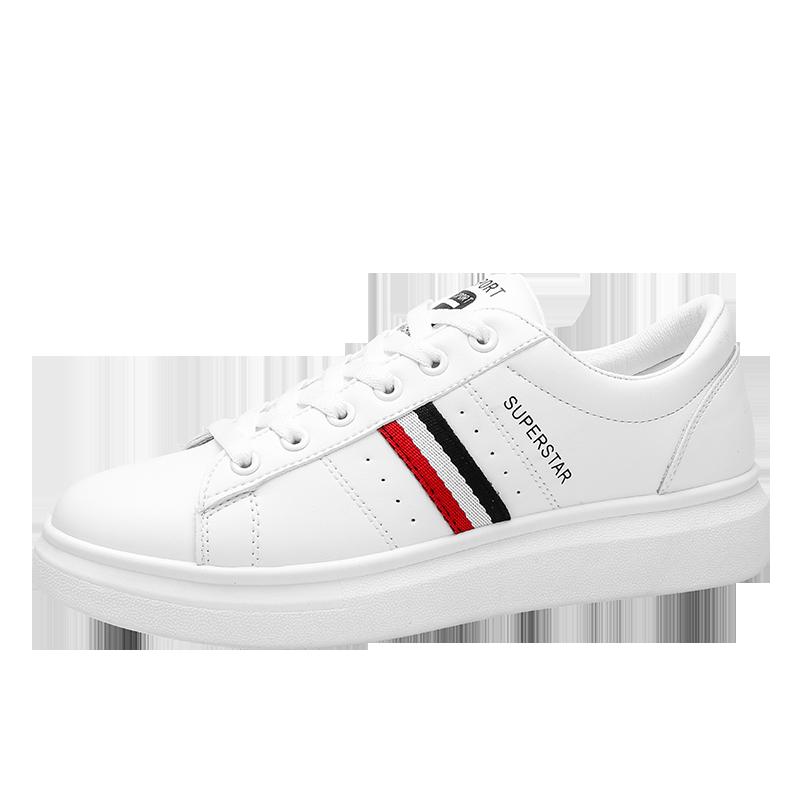 a740cc0c Nuevos zapatos de pareja zapatos blancos silvestres, hombres y mujeres,  zapatos gruesos, con mayor fondo, estudiantes, versión coreana de la  tendencia ...