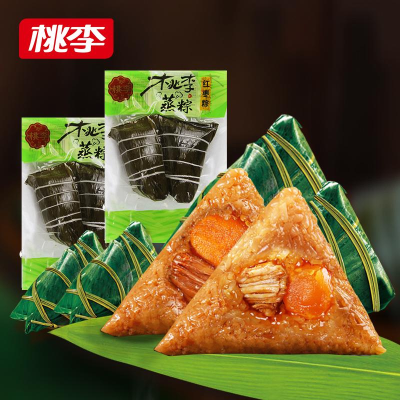 【顺丰发货】桃李端午粽子900g 豆沙红枣蛋黄鲜肉节日团购送礼品