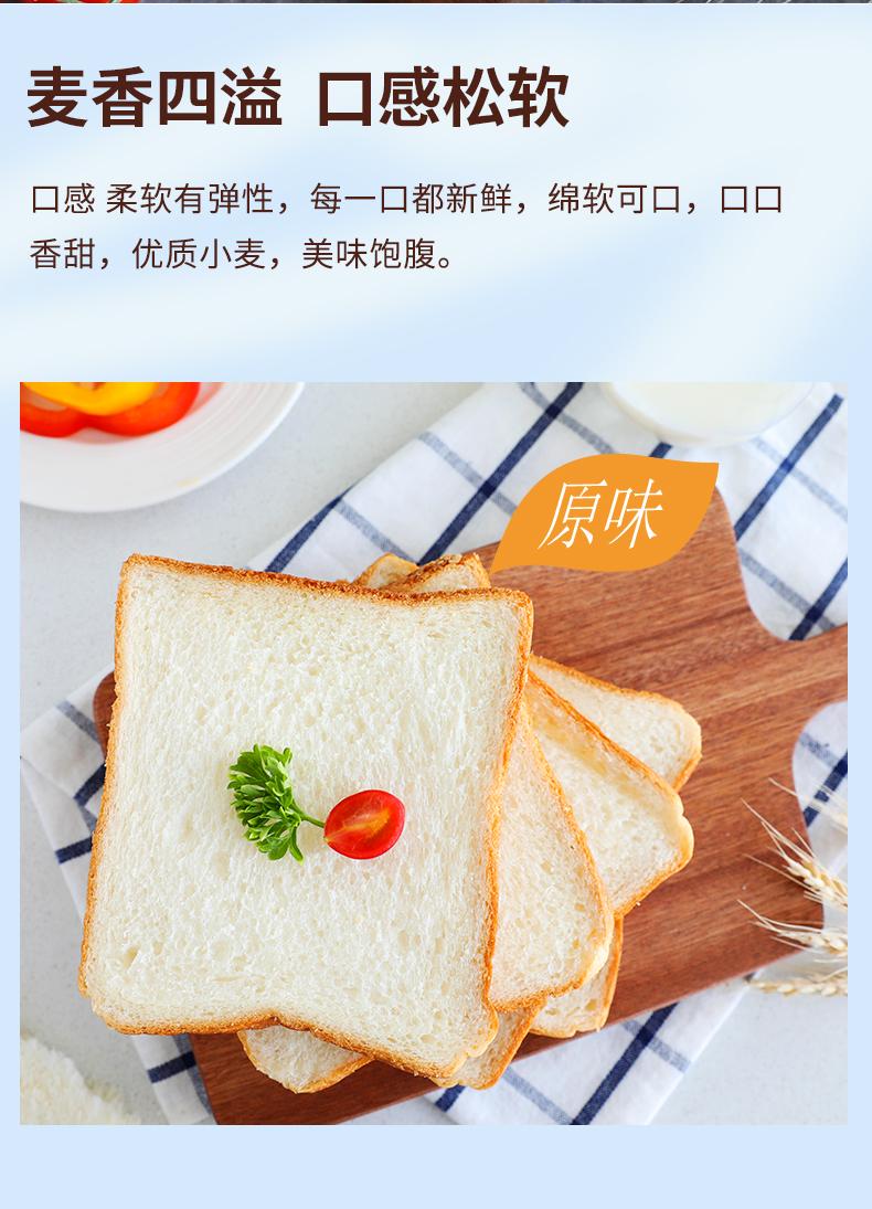 【新鲜短保】桃李麦芬吐司全麦面包