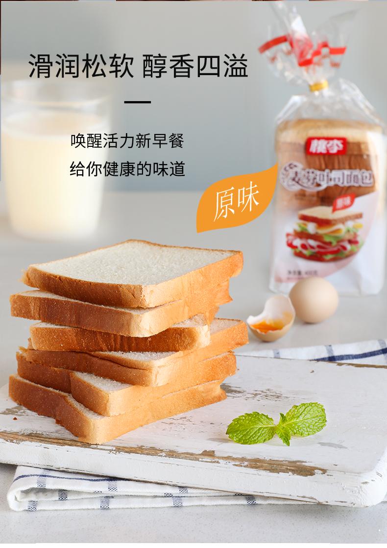 桃李  麦芬吐司面包 400g 图4