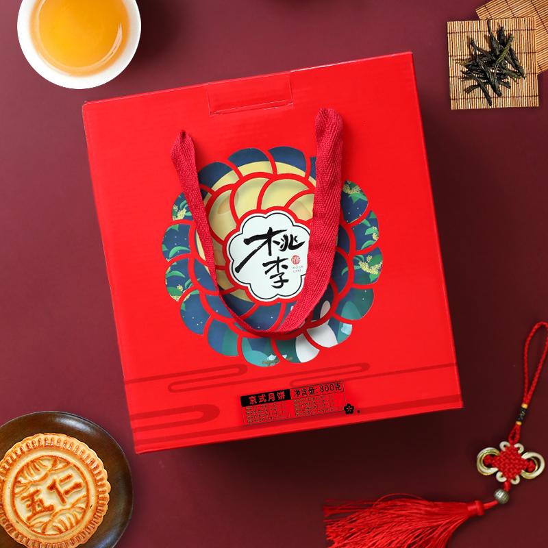 桃李 传统京式月饼礼盒800g 8饼8味 天猫优惠券折后¥19.9顺丰包邮(¥44.9-25)