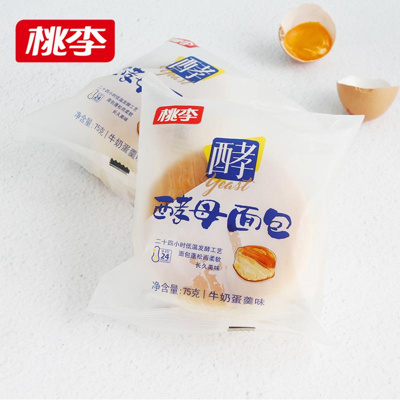 【桃李食品旗舰店】天然酵母面包600g