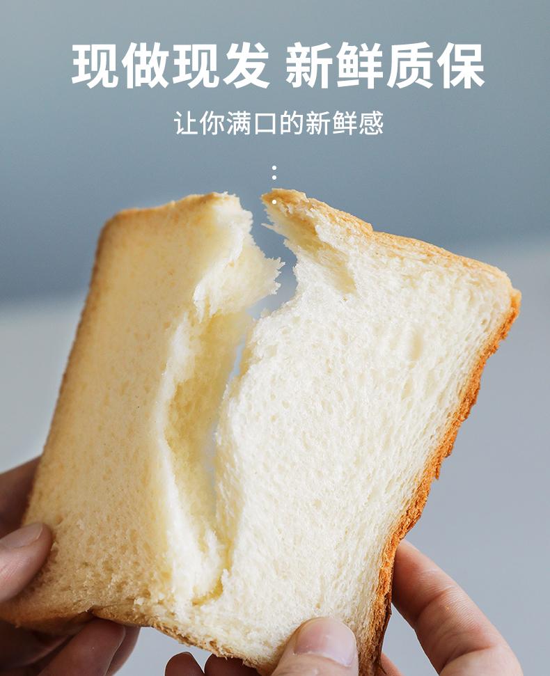 桃李  麦芬吐司面包 400g 图3