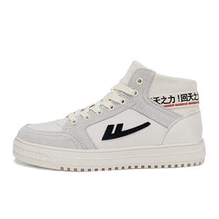 【国货之光】回力2021春秋新款小白鞋运动鞋
