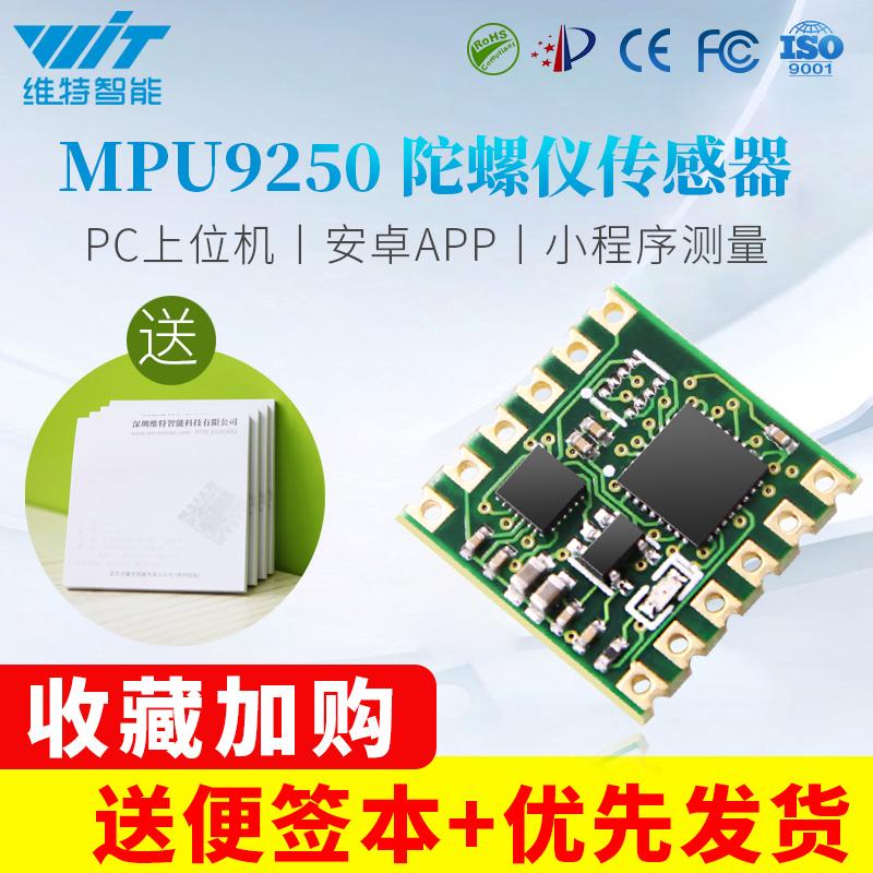 Accelerometer MPU9250 angle gyro sensor JY901 magnetic field arduino  inclination mpu6050
