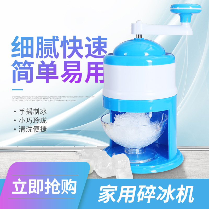 Children's DIY making smoothie drinks with handmade shaved ice machine Hand-cranked mini ice cube small ice grinder kitchen