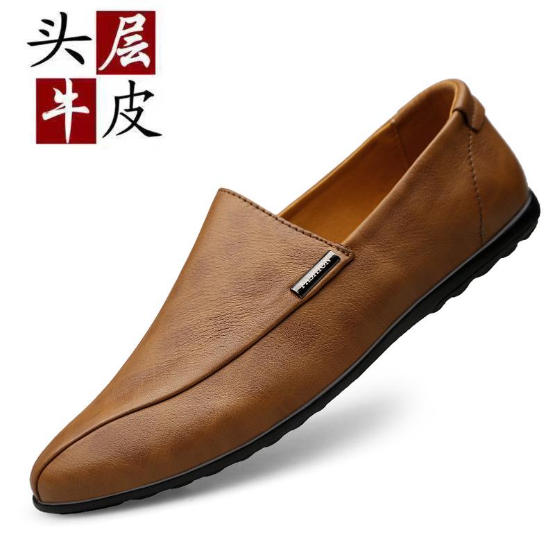 秋季男鞋透气休闲皮鞋男真皮牛皮韩版豆豆鞋一脚蹬懒人鞋子白色软