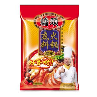 【桥头】火锅牛油底料+送3包蘸料