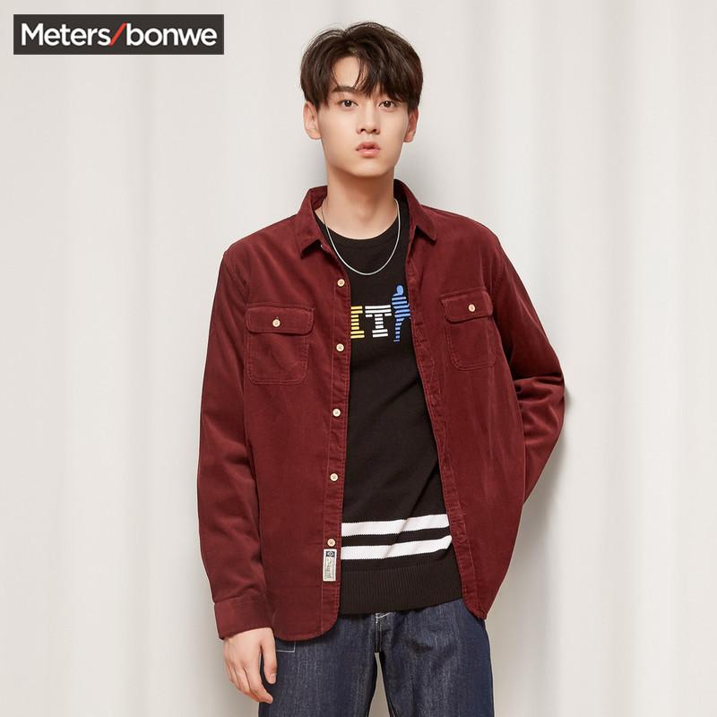 【自营】美特斯邦威衬衫男冬装男士潮流时尚韩版纯色上衣外套衬衣