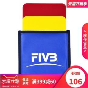Другое,  Mikasa мика бодхисаттва волейбол красный и желтый карты  FIVB строка присоединиться специальный вырезать приговор статьи  volleyball VK, цена 1335 руб