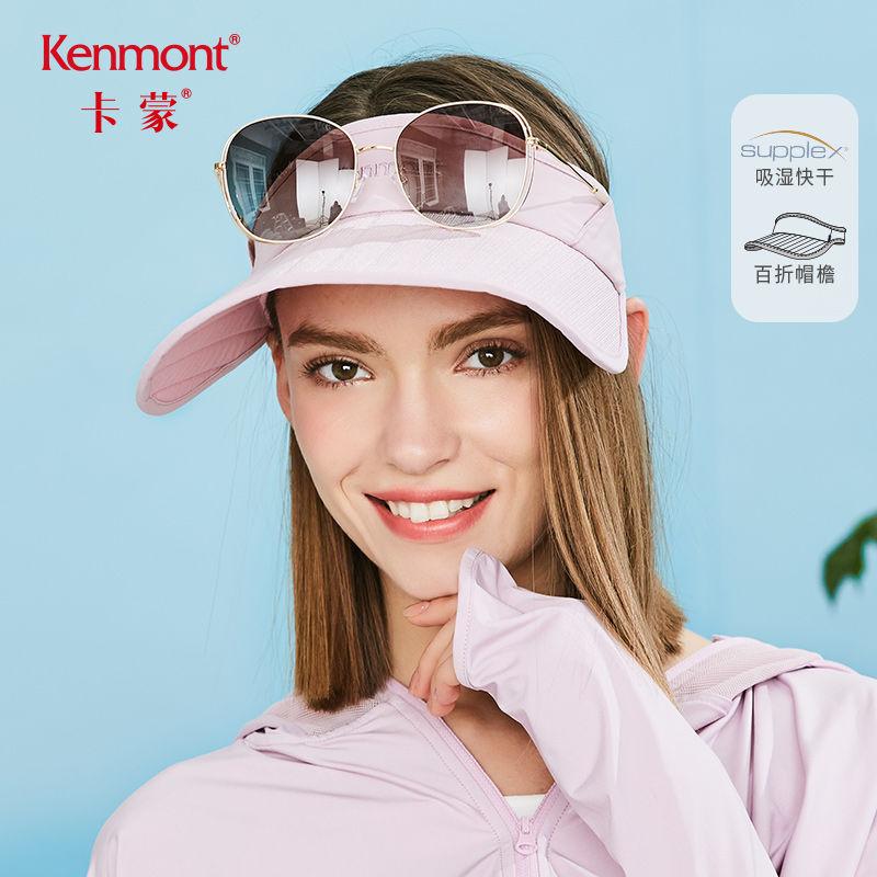 卡蒙骑行防紫外线防晒帽女夏纯色可折叠空顶遮阳帽户外无顶太阳帽