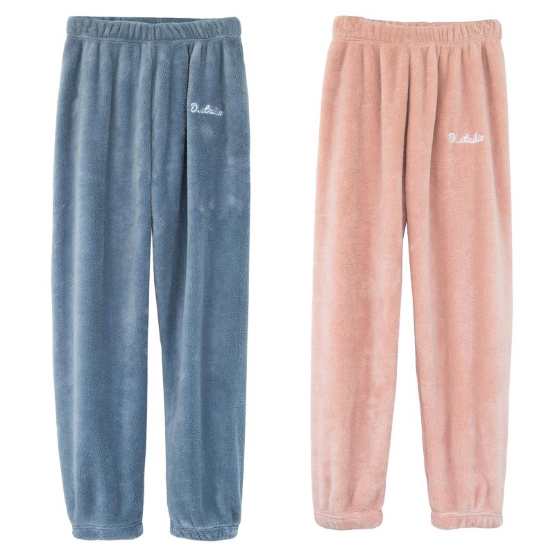 仙女暖暖裤女珊瑚绒宽松束脚松紧大码长裤
