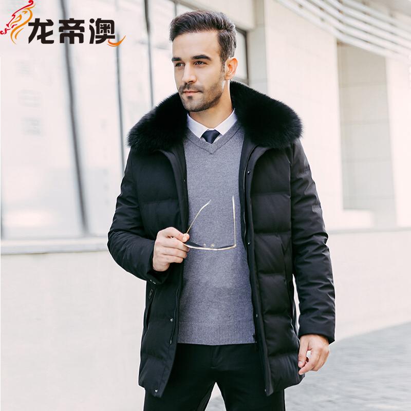 冬季中老年父亲羽绒服男士40岁50爸爸装中长款毛领加厚大码外套-给呗网