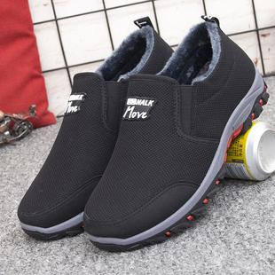 男士劳保鞋冬季棉布鞋男加绒保暖老北京二棉鞋运动男鞋2019新款
